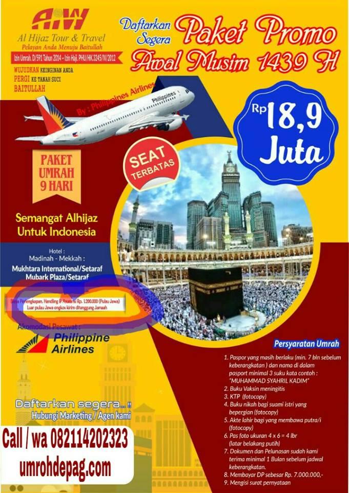 Paket Umroh Februari April Mei Juni Ramadhan